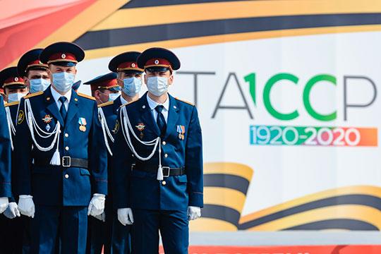 Как уже успели заметить татарстанцы — в 100-летнем юбилее ТАССР много знаменательных дат