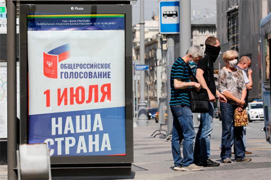 «Что касается результатов голосования, то можно предсказать, что все поправки будут приняты подавляющим большинством голосов россиян. Так устроена наша система»