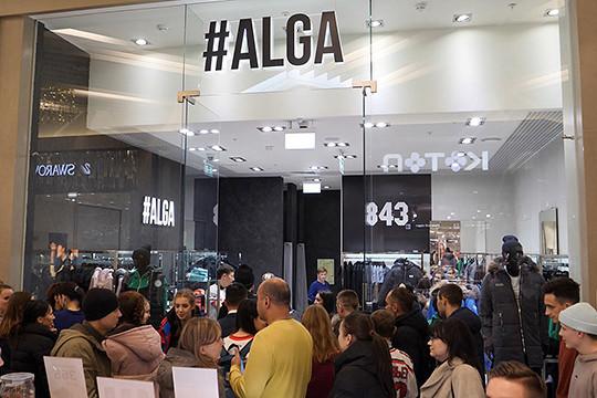 Бренд одежды Alga в преддверии открытия своего фирменного магазина в казанском ТЦ «Мега» разметил ценники со скидками в 30-50% на новые мужские и женские модели коллекции «Лето-2020»