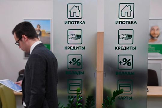 Минус «путинской» программы— втом, что рефинансировать предыдущий кредит сеепомощью нельзя. Но, учитывая, что ЦБвновь снизил ключевую ставку сразу наодин процент дорекордных 4,5%, можно обратиться всвой банк исделать «перерасчет» поуже взятому займу