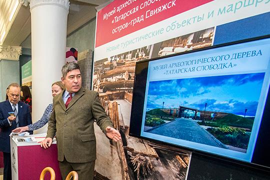 Остров-град Свияжск распахнул свои двери 19 мая. По словам директора музея-заповедника Артёма Силкина, за это время жемчужину посетило чуть больше 20 тыс. человек. Но это в 5,5 раза меньше, чем в прошлом году