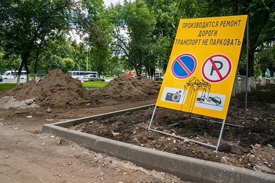 Врамках республиканской программы ремонта дорожно-уличной сети вработе находятся очень важные для Набережных Челнов иТукаевского района объекты