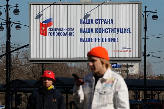 После принятия поправок вКонституцию России, последний день голосование покоторым проходит сегодня, Конституционный суд РТмогут упразднить