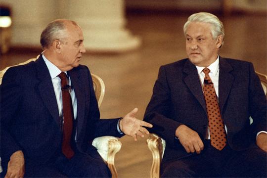 «При Горбачеве и при Ельцине, когда на волне смены власти и прихода менее компетентных людей удалось получить от России непропорционально большие уступки»