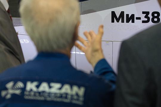 После заглохшей темы с развитием санитарной авиации, определенные надежды завод связывает с Ми-38. По нашим данным, до 2030 года планируется построить около 200 подобных машин