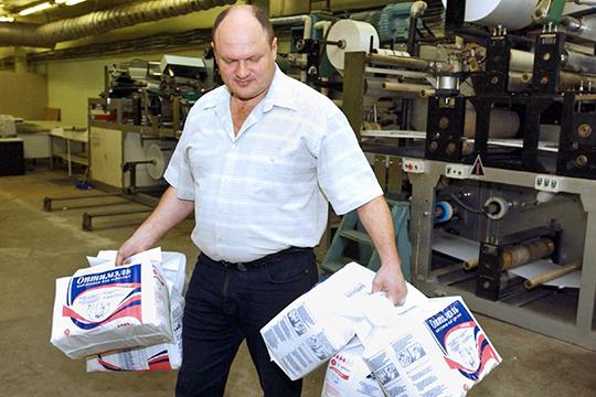 Компания ни раз выигрывала тендеры на поставку подгузников, гофрированных коробок и канцтоваров по всей России