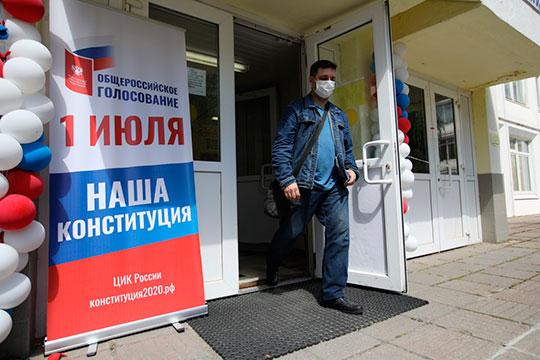 Коронавирус, из-за стремительного распространения которого пришлось переносить дату голосования по поправкам, открыл окно возможностей для оппозиционных партий