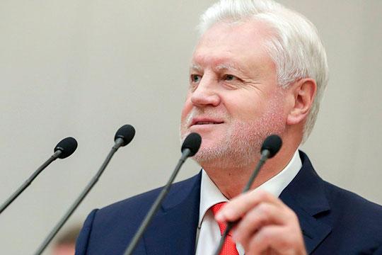 Речь Миронова исходила из поддержки позиции президента, осторожная критика с его стороны прозвучала лишь в сторону «Единой России»