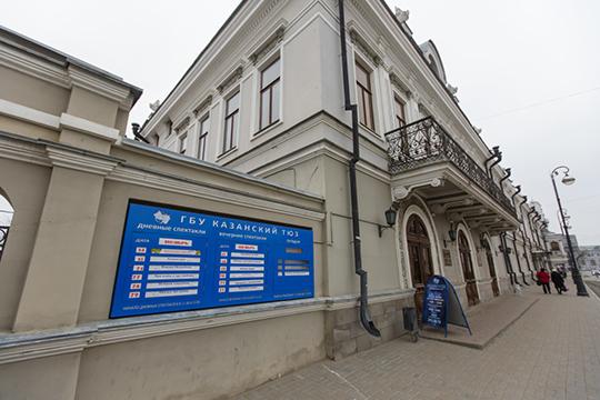 Основным претендентом на вакантную должность главного режиссера Казанского ТЮЗа стал уроженец Казани 43-летний Радион Букаев