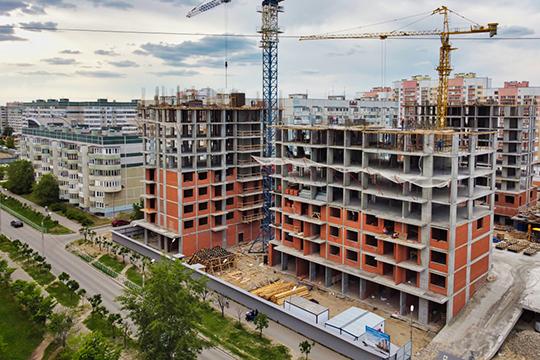 «Встали, отряхнулись…»: как COVID-19 торпедировал рынок жилья вТатарстане