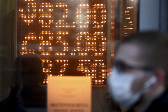 «Текущая слабая российская валюта — скорее плюс в текущих условиях коронакризиса»