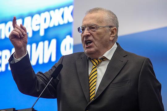 Владимир Жириновскийгромких слов нежалел. Поего мнению, обращение ктурецкому парламенту вышло слишком мягким