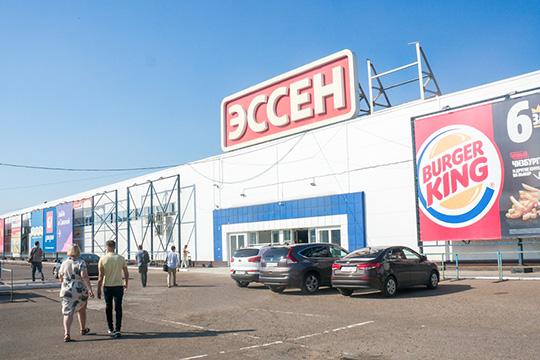 Главным блюдом стала презентация нового торгового центра «Эссен» напроспекте Яшьлек. После закрытия продуктового гипермаркета вначале года объект был переформатирован
