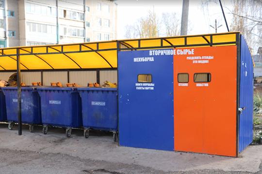 Чтобы заниматься раздельным мусором натерритории Татарстана, отмечают вкомпании регионального оператора, необходимо принять соответствующий законодательныйакт