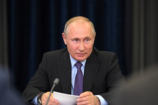Элита неповерила в«обнуление» Путина иуже нашла кандидатуры впреемники