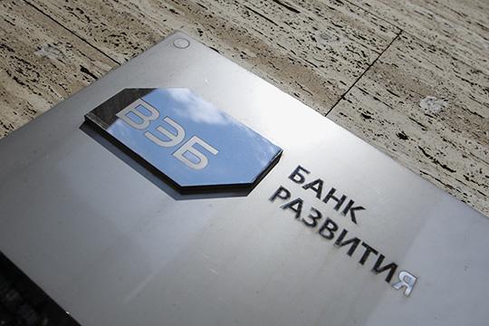 Наслушании речь шла ореструктуризации долга «Аммония» перед ВЭБ.РФ. Возможно, что банк уже успел либо намерен вскоре получить живые деньги, адолг «Аммоний» будет возвращать уже «Азоту»