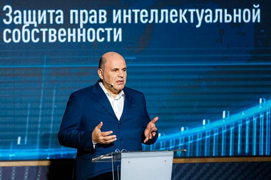 Серьезный резонанс на просторах Телеграм-каналов получило совещание по IT-отрасли, которое премьер-министр РФ провел в Иннополисе