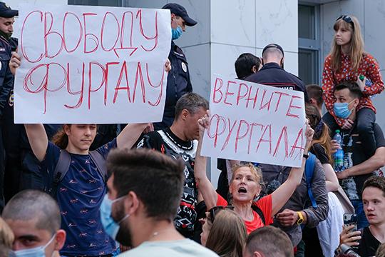 «Я бы сказал, что митинги в Хабаровске вызваны совокупностью причин. И даже скорее не антипатией к Кремлю, а антипатией к Москве. Антимосковские настроения там видны хорошо»