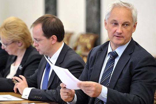 Андрей Белоусов напомнил, что задача вывести российскую экономику на темпы роста выше среднемировых, то есть на устойчивый рост в 3% и выше, сохраняется