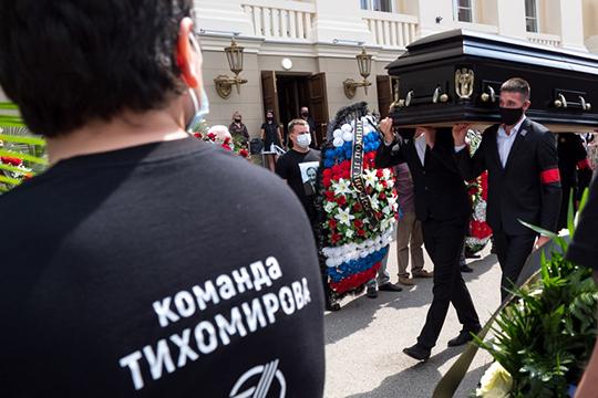 «События вокруг института сильно повлияли»: вКазани простились сБорисом Тихомировым