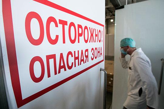 За сутки в Татарстане выявили 32 новых случая заражения коронавирусной инфекцией, из которых 16 в Казани