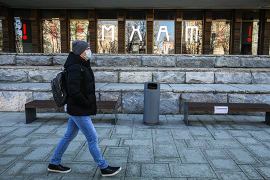 Московским театрам вместимостью неболее 3тыс. посадочных мест исусловием заполнения неболее 50% зрительного зала разрешили открыться уже с1августа