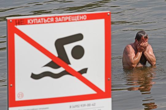 С 1 июня, когда официально начинается купальный сезон, утонули 36 человек, это на 15 человек больше показателей прошлого года. 32 погибших купались в необорудованных местах