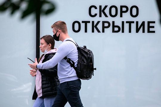 А вот и третий этап: Роспотребнадзор дал добро на открытие ТЦ и общепита в Татарстане