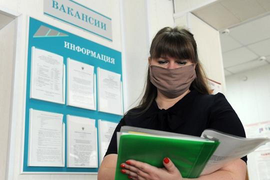 Назову несколько цифр: обычный уровень вакансий в Казани на HeadHunter — это 10 тысяч, в октябре в пике было 11 тысяч, в мае на спаде было 5 тысяч, на середину июня — 8,3 тысяч