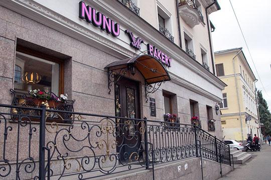 В конце апреля, месяц проработав на доставку, прекратила существование буланжери Nu Nu Bakery, работавшая с лета 2019-го