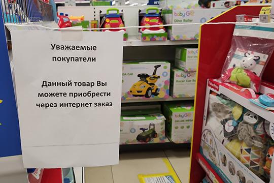 ВТЦ«Тандем» открыт только «Детский мир», который продает товары первой необходимости. Подниматься кнему приходится поэвакуационной лестнице