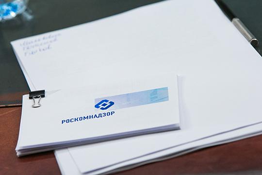 Собеседник издания неисключает, что руководство Роскомнадзора непосвоей воле проявляет служебное рвение ирепрессии вотношении СМИ проводятся соглядкой наполитическую обстановку