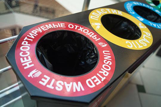 «Что мешает раздельному сбору мусора? Нежелание регионального оператора заниматься этим, потому что оннеявляется переработчиком»