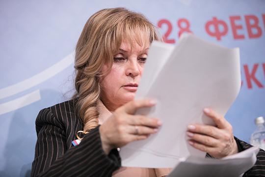 Глава Центризбиркома Элла Памфилова вновь подняла вопрос о переносе единого дня голосования, который в 2020 году назначен на 13 сентября. Она заявила, что этого потребует принятие закона о многодневных выборах