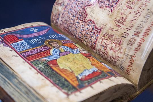 Внаучной литературе, сейчас считается более аутентичным название Улус Джучи, хотя используется и«Золотая Орда», как дань исторической традиции