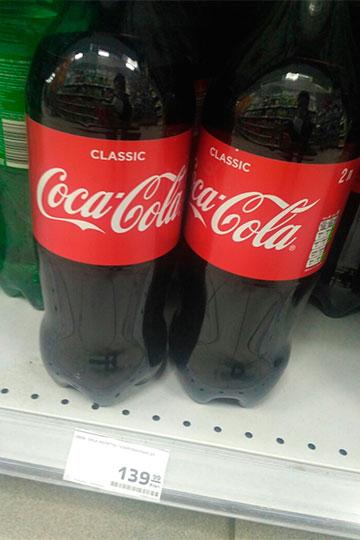 Изпервоочередных продуктов непервой важности отметим «Кока-колу», подорожавшую 8% дорекордных 140 рублей за2-литровую бутылку, что на40% ина65% чем год ипятилетку назад соответственно