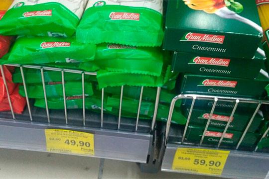В «Бахетле» самые доступные макароны отечественного производства подорожали за квартал на 65% до 49,9 рублей за 400 грамм, что на 81% дороже, чем годом ранее