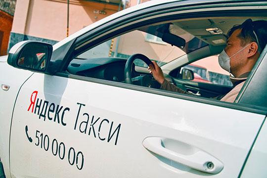 «Ради чего таксист будет менять место работы, когда он 400 может сделать в «Яндексе» запросто, а если таксист с головой, то и гораздо больше этой суммы»