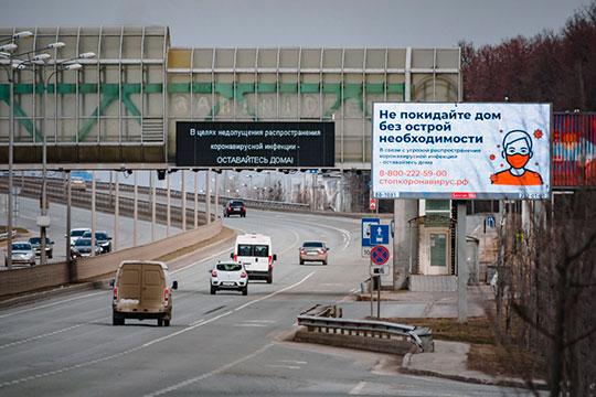 «Оренбургский тракт будет просто перегружен. Нужен альтернативный транспортный доступ, какие-то дублеры дороги, еще что-то. Уже сейчас можно сказать, что она нетакая свободная»