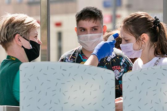 «Всё будет зависеть от количества новых случаев заражения этим вирусом, того, как будут протекать заболевания, но, в целом, ограничительный режим будет сохраняться»