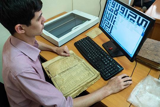 ДУМ РТпопуляризирует нетолько произведения татарских авторов. Особое внимание уделяется книгам, изданным вместах компактного проживания мусульманских народов России