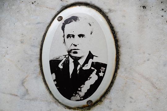 Именем летчика-фронтовика, Героя Советского Союза, полковника авиации Михаила Мизинова будет названа одна из улиц Казани