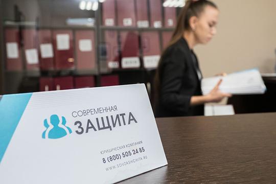«Наши юристы успешно решили сотни споров сработодателями идобились для своих клиентов всех положенных выплат при сокращении либо восстановление нарабочемместе»