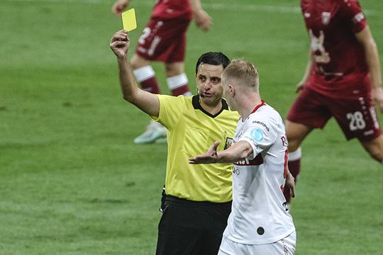 Матч прошёл с налётом скандальности: все три гола были забиты с пенальти, которые назначил главный арбитр Павел Кукуян
