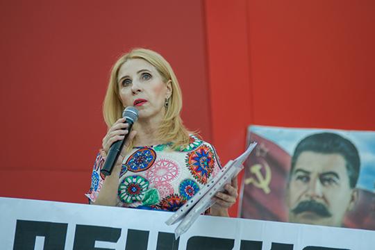 Татьяна Гурьева:«Власть должна была заниматься лечением людей. Столько народу болеет, больницы забиты, вполиклиниках помощь неоказывают»