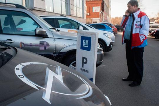 Бренды концерна GM, Chevrolet и Opel, официально покинули российский рынок в 2015 году. Впрочем, продажи новых Chevrolet неуклонно падали с 2011 года