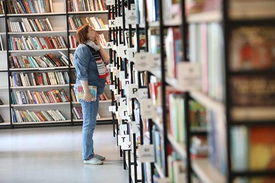 Разговоры, что никто нечитает книги инеходит вбиблиотеки, отлукавого. Смотря какие книги ивкакие библиотеки