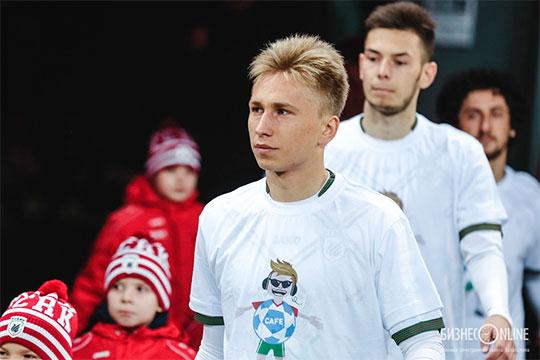 В нынешнем сезоне в составе «Рубина» не заиграл ни один из воспитанников академии. Команду, напротив, постепенно покидают свои футболисты