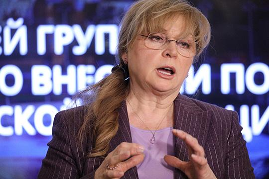 Элла Памфилова:«Избирательная система в2016 и2020 годы— это небо иземля. Мы вывели систему нановый уровень, исейчас можем себе это (досрочное голосование) позволить, особенно вусловиях пандемии вмире»