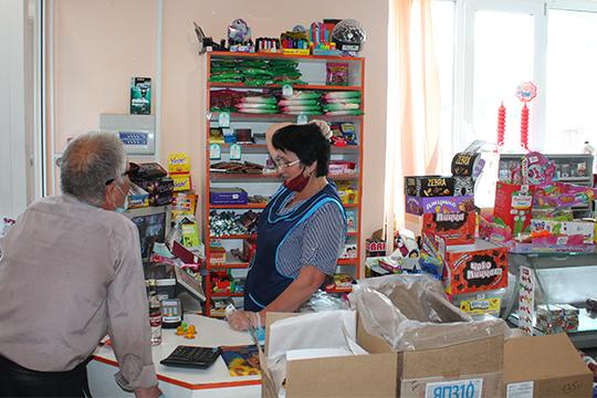 Халима: «Москва будет ближе. Что касается покупателей внашем магазине, тонедумаю, что ихбудет больше»